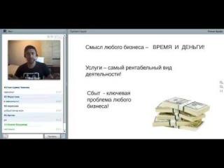 ВВО Роман Крафт