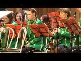 Творческий вечер эстрадно-духового оркестра