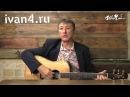Ильяс Аутов (группа Мотор Роллер ) Русский и азиат