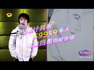 Dimash - Total of 69959 people sing with Dimash...