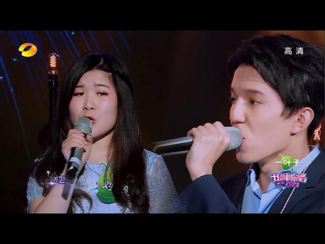 【单曲欣赏】《我想和你唱2》20170506 第2期: 迪玛希《秋意浓》 Come Sing With Me S02EP.2【我是歌