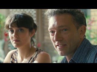 JUSTE LA FIN DU MONDE (Это всего лишь конец света) - Extraits du Film (Vincent Cassel, Marion Cotillard - Cannes 2016)
