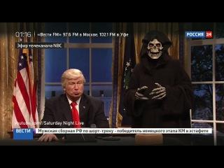 СКЕТЧ ШОУ Новая пародия на Дональда Трампа (рус перевод) Donald Trump parody NBC