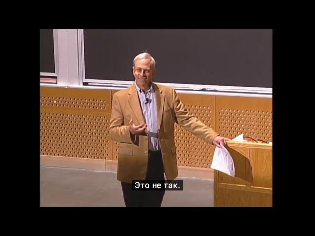 [МИТ | MIT] 6.00sc | Лекция 1 | Введение в курс [КУРСОМИР | KURSOMIR]