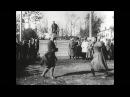 Абрек Заур 1926 Фрагмент