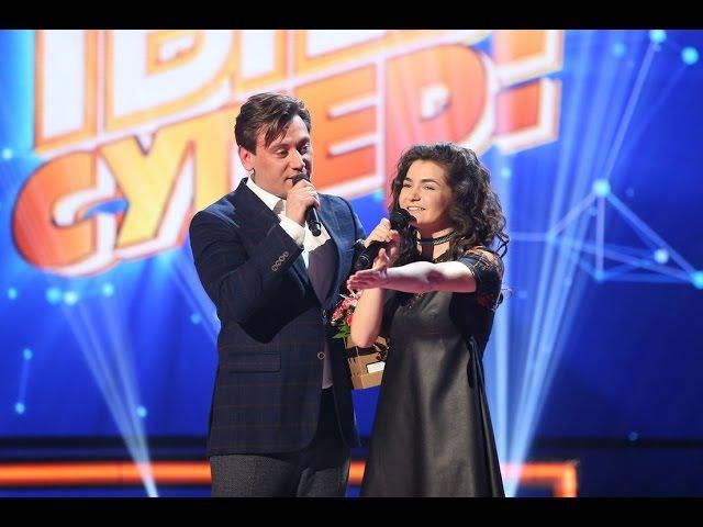 Дарья Чернова в шоу «Ты супер!» (гость Руслан Алехно)