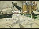 Itzik Manger reads כ האָב זיך יאָרן געוואַלגערט
