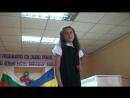 2009г. Мария Гайдаржи - ученица от Болградският български културно - просветен център Аз Буки Веди !!!