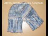 Варежки из ангорки Рыбки - Knitting mittens crochet - вязание крючком