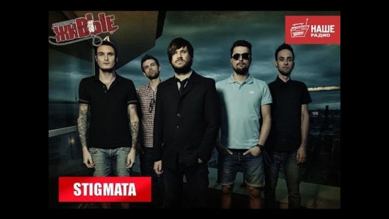 Живые: Stigmata (11.12.2013) / Живая съемка