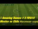©Amazing Games #3 FIFA14 Mexico vs Chile Жесткая игра