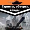 "Группа ""Duhas Online""   Антибомбин"