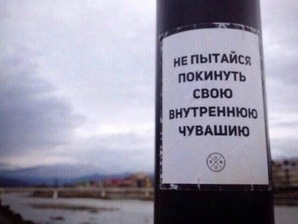 Маленький дайжэсть чувашской духовности