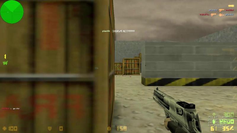 Valod'ka CS 1.6 Desert Eagle