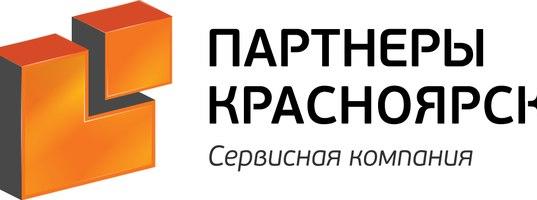 Вахта кух рабочий вахтер на север свежие вакансии труд7 свежие вакансии новотроицк