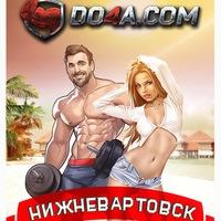 do4a.market_nv