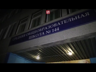 В Красноярске родители ночуют перед школой