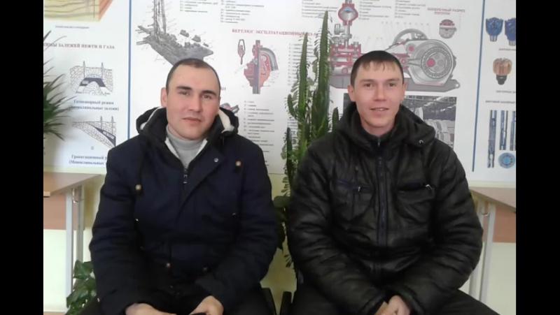 Юмагулов Д.М. и Шарифуллин В.Ф.