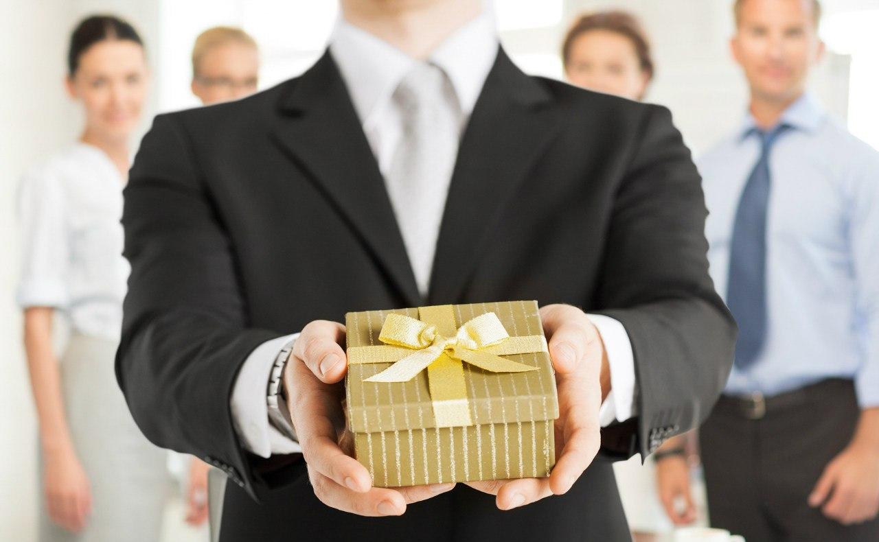 Корпоративный подарок