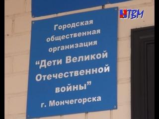Самые волнующие вопросы. Их представители ветеранских сообществ смогли задать на встрече с Максимом Ивановым и Татьяной Козиной