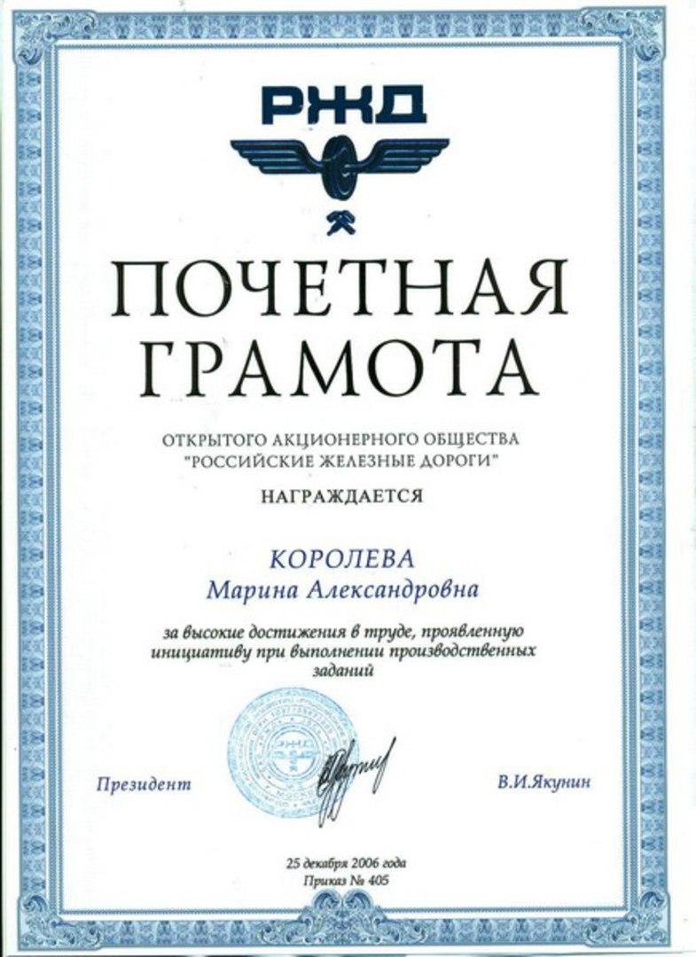 2006 год