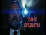 Кино-Комикс А1 Сб 22-00