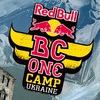 Red Bull BC One Camp Ukraine