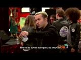 School Of Rock (1x12) Pete 1
