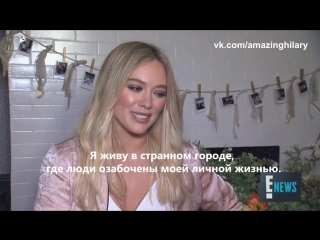 Hilary_Duff_on_Her_Private_Life_and_Motherhood_rus_sub