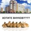 """Агентство недвижимости """"ИМПЕРА"""""""