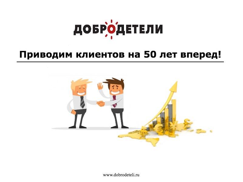 Бизнес маркетинговое агентство