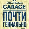 Seth & Riley's Garage