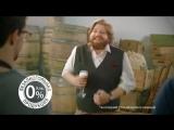 а Хованский пиво пьет (Танец Пана Гуса)