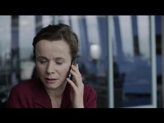 Муж женщины-политика (2013) 2 серия [Страх и Трепет]