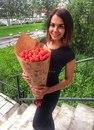 Алена Жукова фото #37