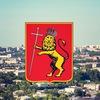 Администрация города Владимира