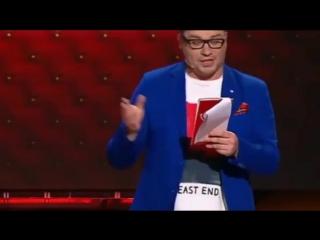 Гарик Харламов - Между нами тает лёд