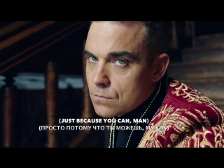 Robbie Williams - Party Like A Russian (Веселись как русский) Текст+перевод