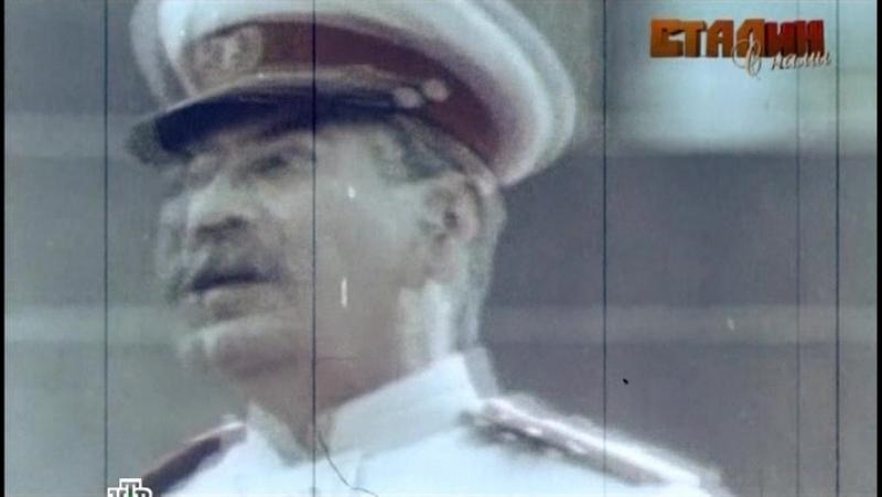 Сталин с нами 5-6 (Владимир Чернышёв) 2012