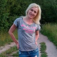 Алёна Ковалева