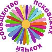 Логотип Сообщество псковских коучей