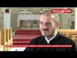 Боевики сообщили пленному священнику, что хотят атаковать Москву и Рим
