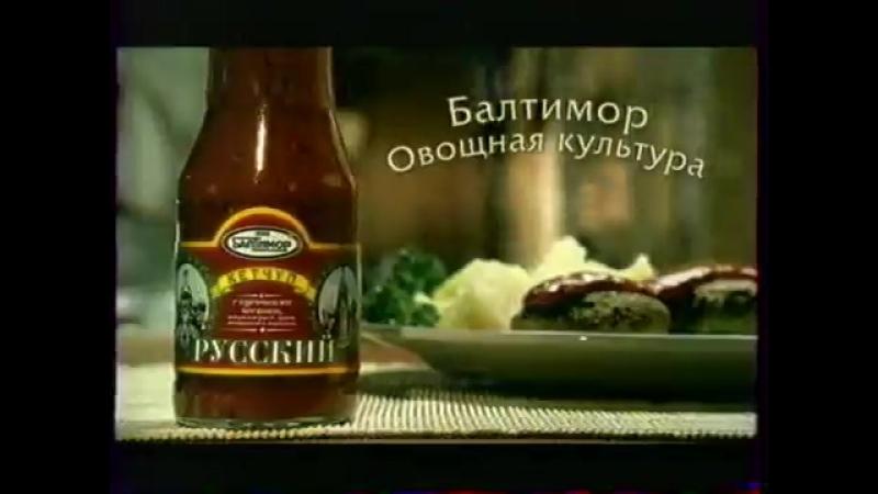 Рекламный блок (ТВЦ, 15.02.2005)