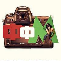 Фото | Фотографы | Модели (ФФМ)