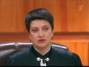 Федеральный судья Труп невесты 28.10.2010