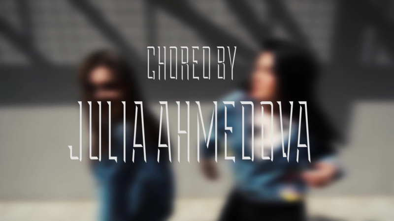 Choreo by Julia AhmedovaYemi Alade Feat. R2Bees - Pose