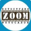 Фотосалон ZOOM - фотоуслуги