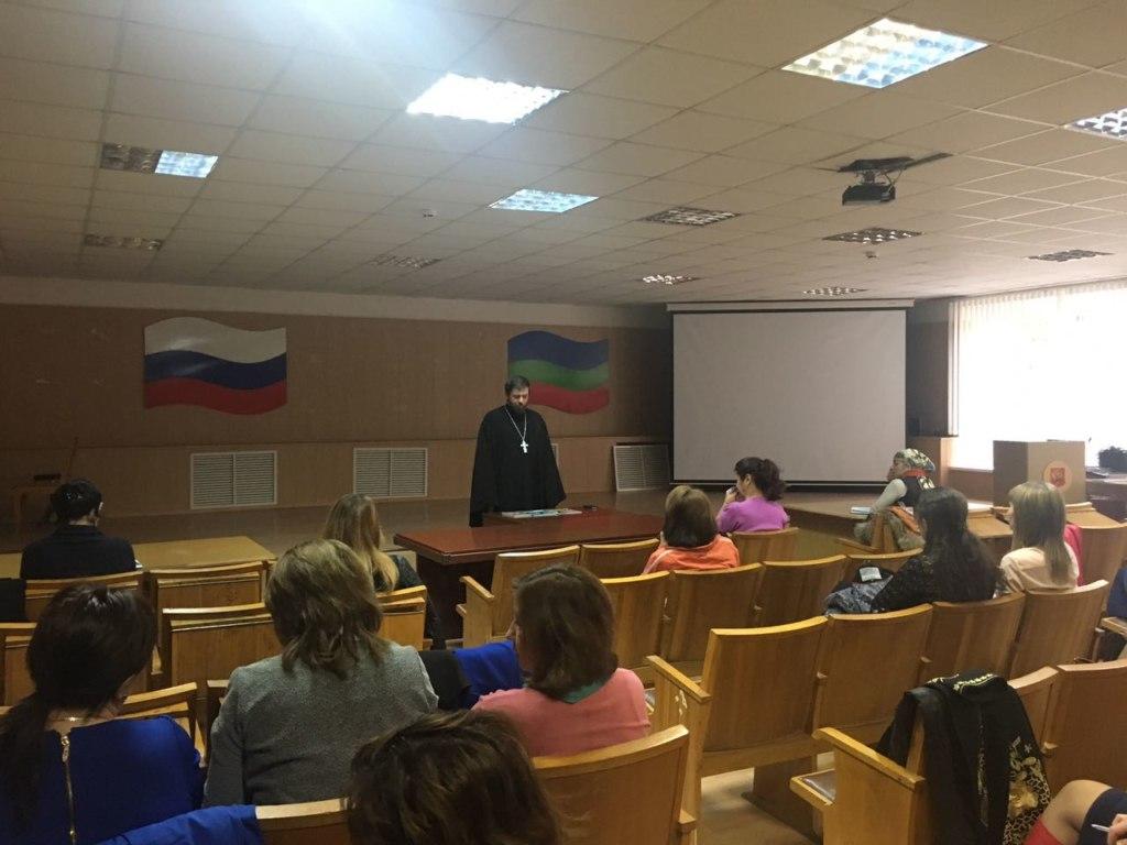 Представитель духовенства из Зеленчукского района рассказал «О духовно-нравственных основах образования»