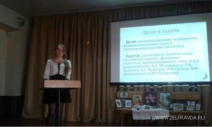В станице Зеленчукской прошла научно-практическая конференция «Первые шаги в науку!»