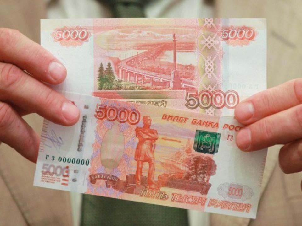 В Карачаево-Черкесии участились случаи сбыта поддельных денежных купюр